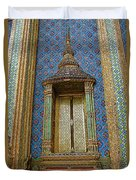Thai-kmer Pagoda Window At Grand Palace Of Thailand In Bangkok Duvet Cover