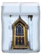 Thai Temple Window Duvet Cover