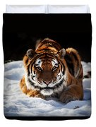 The Amur Tiger Duvet Cover
