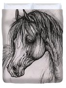 The Arabian Horse With Thick Mane Duvet Cover