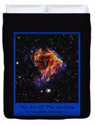 The Art Of The Universe 310 Duvet Cover