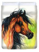 The Bay Arabian Horse 11 Duvet Cover