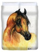 The Bay Arabian Horse 14 Duvet Cover