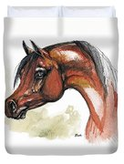 The Bay Arabian Horse 15 Duvet Cover