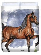 The Bay Arabian Horse 17 Duvet Cover
