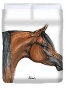 The Bay Arabian Horse 18 Duvet Cover