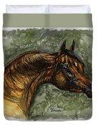 The Bay Arabian Horse Duvet Cover