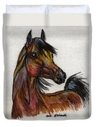 The Bay Horse 1 Duvet Cover