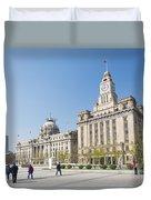 The Bund In Shanghai China Duvet Cover
