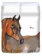 The Chestnut Arabian Horse 2a Duvet Cover