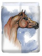 The Chestnut Arabian Horse 4 Duvet Cover