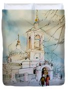 The Church On Sparrow Hill Duvet Cover