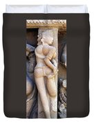 The Dancer In Stone 2 Cropped Duvet Cover by C H Apperson