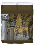 The Deesis Mosaic At Hagia Sophia Duvet Cover