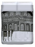The Dome Of The Rock Duvet Cover