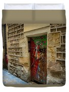 The Door And The Wonderful Wall Duvet Cover