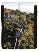 The Great Wall 629 Duvet Cover