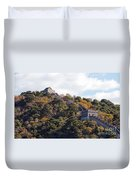 The Great Wall 632c Duvet Cover