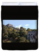 The Great Wall 673 Duvet Cover