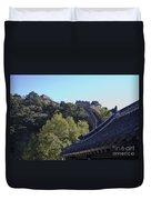 The Great Wall 682 Duvet Cover