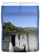 The Great Wall 684 Duvet Cover
