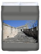 The Great Wall 721 Duvet Cover