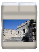 The Great Wall 724 Duvet Cover