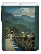 The Great Wall Duvet Cover