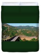 The Great Wall At Badaling In Beijing Duvet Cover