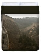 The Great Wall Of China At Badaling - 7  Duvet Cover