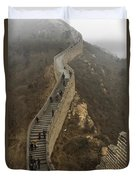 The Great Wall Of China At Badaling - 8  Duvet Cover