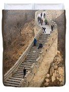 The Great Wall Of China At Badaling - 9 - A Close Up  Duvet Cover