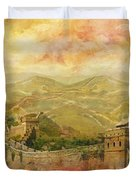 The Great Wall Of China Duvet Cover by Catf