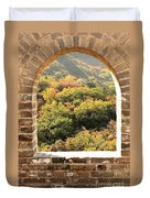 The Great Wall Window Duvet Cover