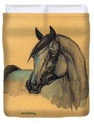 The Grey Arabian Horse 1 Duvet Cover
