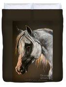 The Grey Arabian Horse Duvet Cover