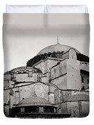The Hagia Sophia Duvet Cover by Shaun Higson