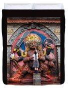 The Hindu God Shiva Duvet Cover