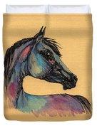 The Horse Portrait 1 Duvet Cover