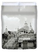 The Jagdish Temple Duvet Cover