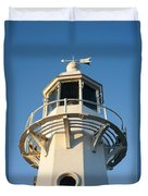 The Lighthouse At Mevagissy Duvet Cover