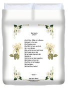 The Lords Prayer Duvet Cover