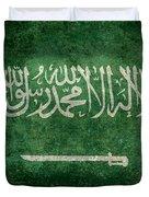 The National Flag Of  Kingdom Of Saudi Arabia  Vintage Version Duvet Cover
