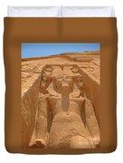 The Pharaoh Duvet Cover