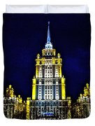 The Raddison-stalin's Wedding Cake Architecture-in Moscow-russia Duvet Cover