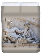 The Tiber Duvet Cover