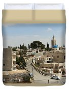 The Road To St. George Ruins Duvet Cover