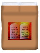 The Ten Commandments - Featured In Comfortable Art Group Duvet Cover