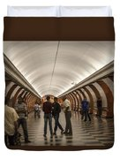 The Underground 1 - Victory Park Metro - Moscow Duvet Cover