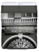 The Writers Buildings Duvet Cover